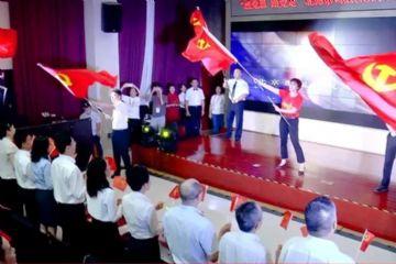 感党恩跟党走——北海市司法行政系统举行庆祝中国共产党成…